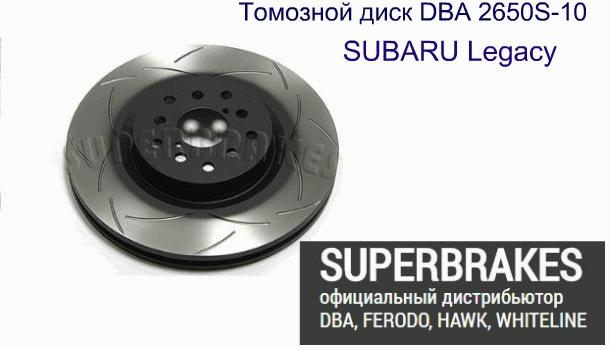 Субару Легаси – сочетание противоречий или универсальный седан
