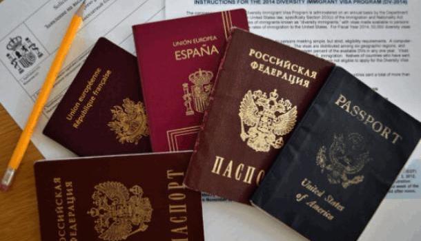 Загранпаспорт и виза – в онлайн сервисе