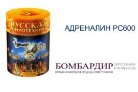 Купить салют в Челябинске для запоминающегося торжества