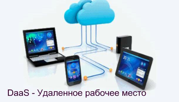 Облачная платформа 1С для удобства