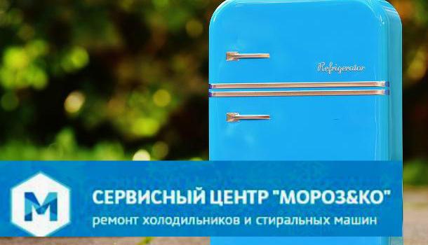 Выбираем холодильник правильно