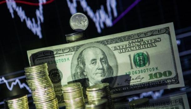 Портал финансовых новостей
