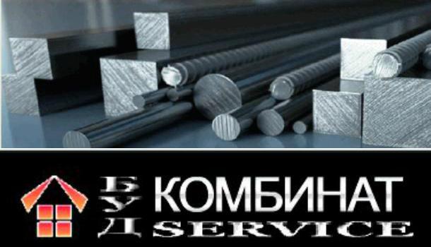 Сферы применения металлопроката и арматуры