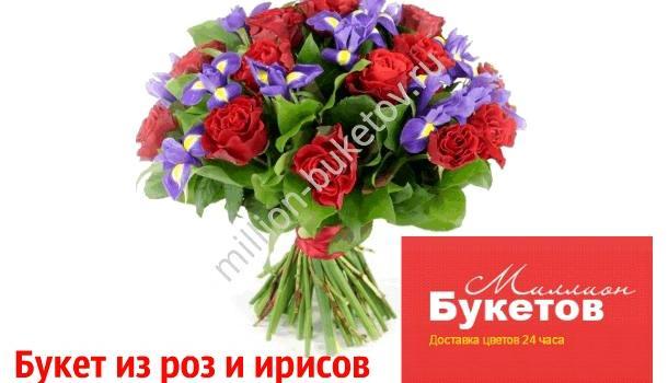 Курьерская доставка цветов в Москве