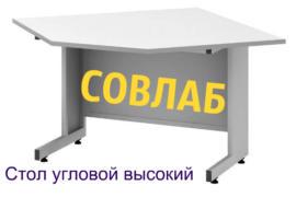 Лабораторная мебель СОВЛАБ