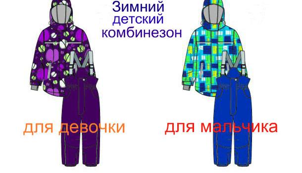 Зимняя одежда торговой марки Be easy