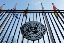 ООН призывала США продолжить поддерживать Фонд в области народонаселения
