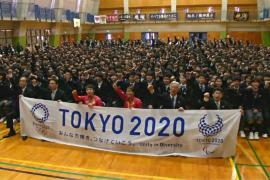 В Токио запустили образовательную программу к Олимпиаде 2020