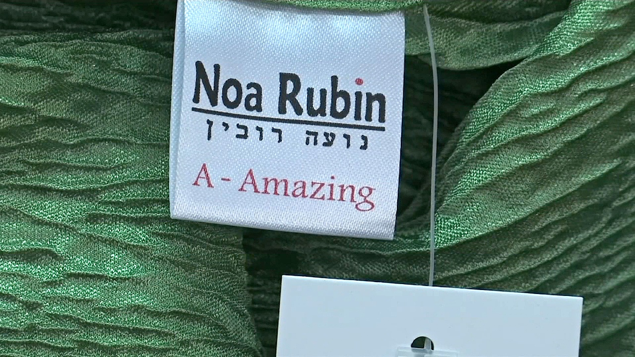 Израильский дизайнер позитивно переименовала большие размеры