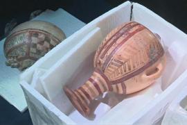 Древние артефакты Боливии уберегли от продажи на чёрном рынке