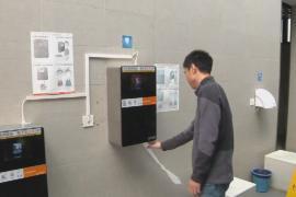 В туалетах Пекина бумагу выдают аппараты с технологией распознавания лица