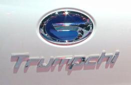 Почему китайцы хотят сменить название автомобилей Trumpchi?