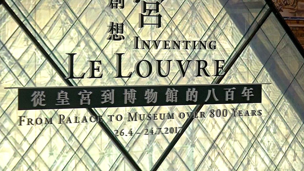 Парижский Лувр приехал в Гонконг