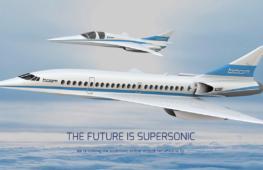 В США строят самый быстрый пассажирский самолёт