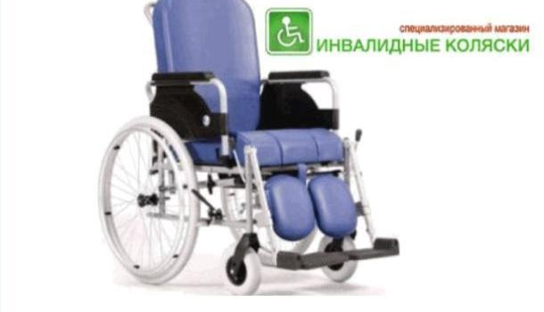 Вернуть инвалидам смысл жизни и надежду