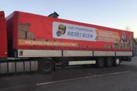 Экономная доставка грузов в Севастополь