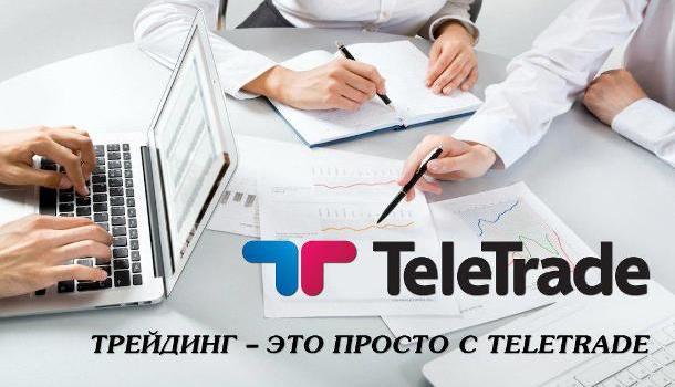 TeleTrade учит не только работать, но и зарабатывать