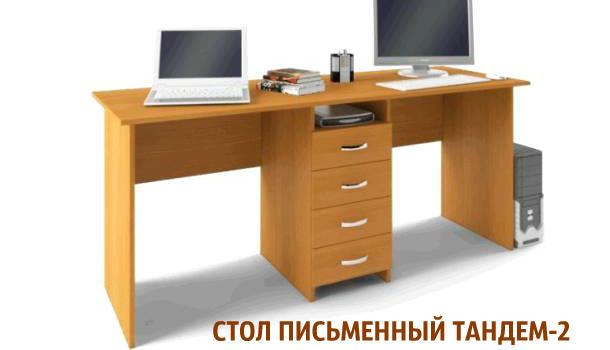 Доступная мебель от Shop-mebel77.ru