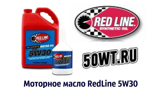 RedLine 5W30 – новое поколение масел