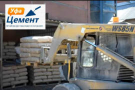 Цемент и строительные материалы в Уфе