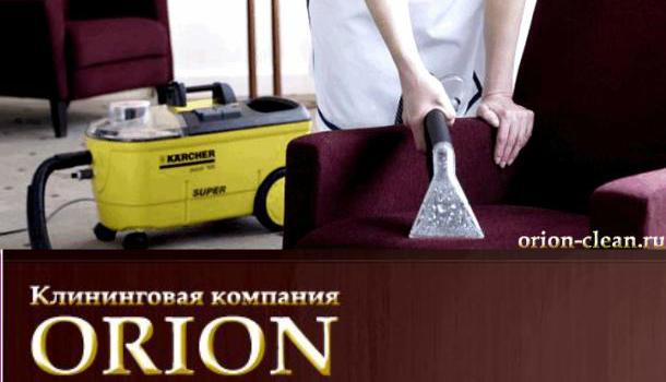 Клининговая компания «Орион» для москвичей