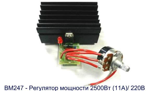 Виды устройств, регулирующих параметры нагрузок электрооборудования
