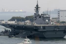 Японский вертолётоносец  будет охранять американские корабли