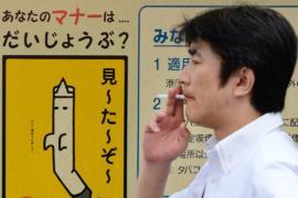Токио может стать самым «курящим» олимпийским городом