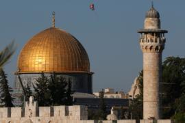 ЮНЕСКО обновило резолюцию в отношении статуса Иерусалима