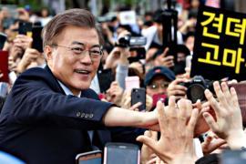 Демократ Мун Джэин стал новым президентом Южной Кореи