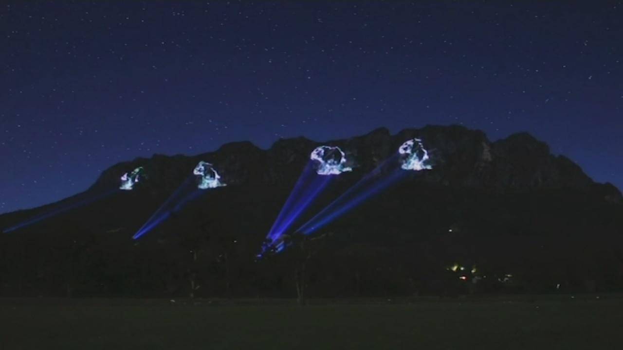 На горе показали уникальное лазерное шоу