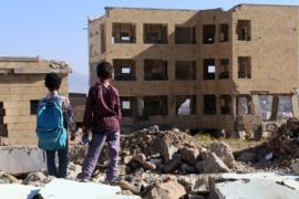 Саудовская Аравия и Всемирный банк выделят Йемену $300 млн