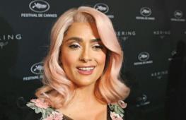 Канны: розовые волосы Сальмы Хайек и благотворительность Наоми Кэмпбелл