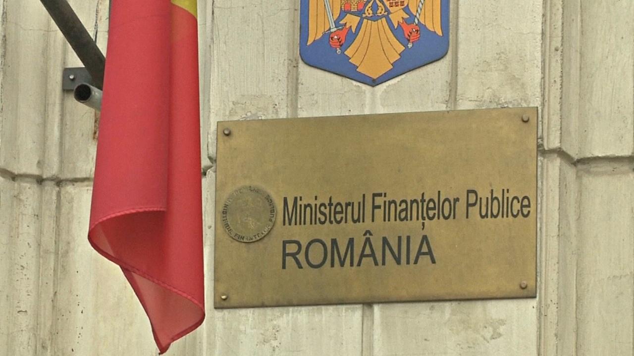 Румыния продолжит урезать налоги и ожидает быстрого роста экономики