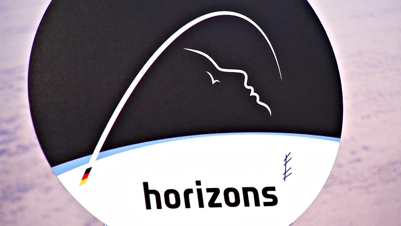 ЕКА назовёт будущую миссию на МКС «Горизонтами»