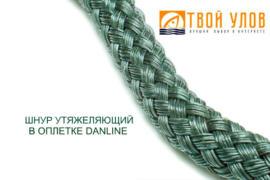 Интернет-магазин «Твой улов» – плетеные шнуры и не только