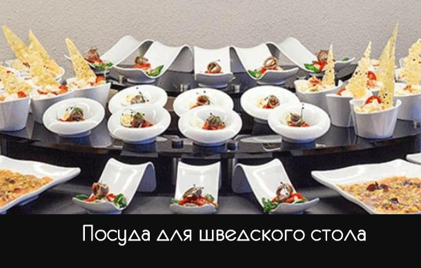 Оборудование для ресторана или бара в Краснодаре