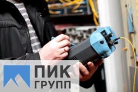 «ПИК Групп» и энергоаудит предприятий в Краснодаре
