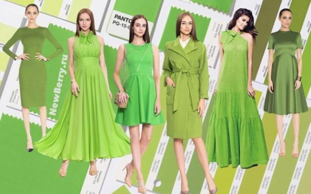 Greenery в образе современных модниц