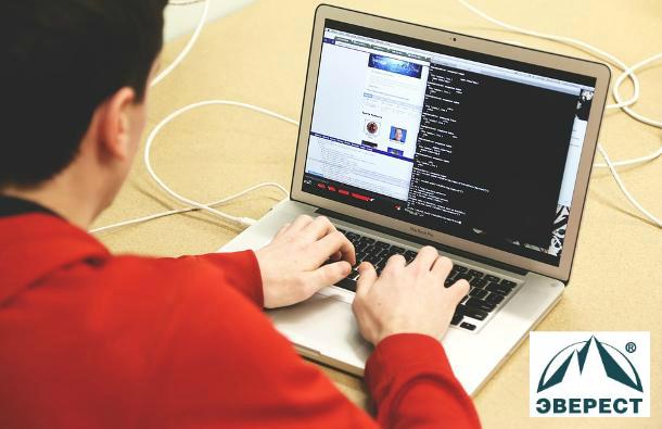 Компьютерные курсы в Челябинске для начинающих