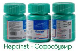 Выбираем качественный лекарственный препарат – Софосбувир в Новосибирске от Индия Экспресс