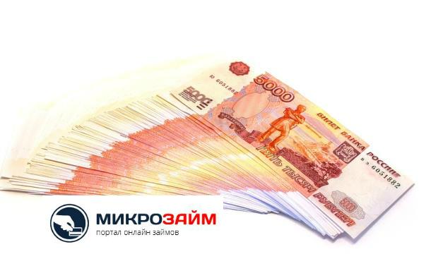 партнеры карты свобода от хоум кредит новосибирск