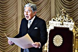 Парламент Японии одобрил отречение императора Акихито от престола