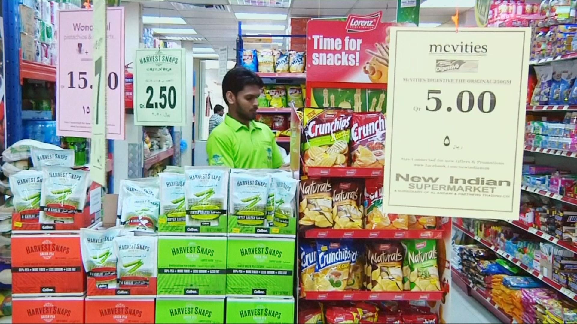 Кризис в районе Персидского залива: Катар ищет поставщиков продуктов