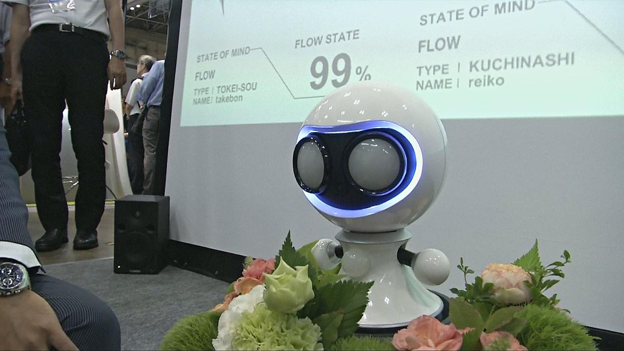 Робот-сомелье и анализатор эмоций — на выставке искусственного интеллекта