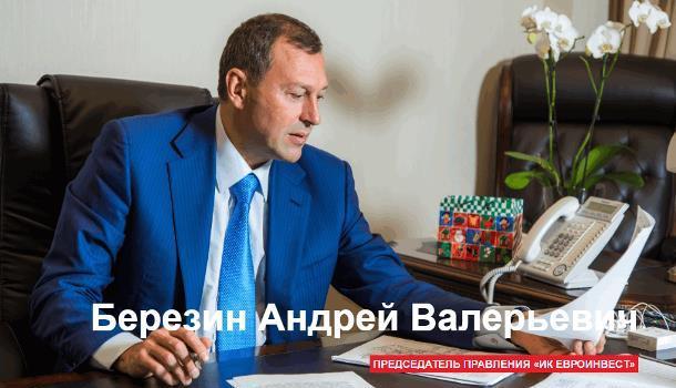 Известные личности и их вклад в экономику России