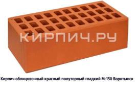 Сертифицированный кирпич для облицовки стен