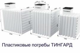 Монтаж пластикового погреба ТИНГАРД / TINGER своими руками