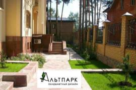 «Альтпарк» – профессионал в сфере ландшафтной индустрии