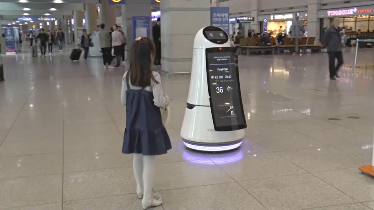 В аэропорту Инчхон появились услужливые роботы и роботы-уборщики